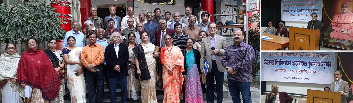 Alumni Meet at Kolkata on Jan 19, 2020