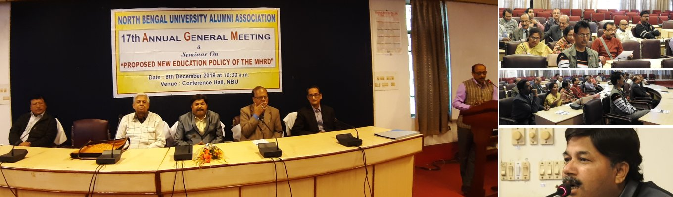 17th Annual General Meeting
