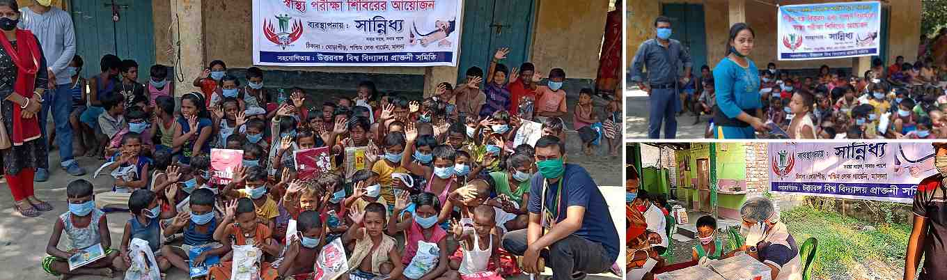 Relief Program at Malda