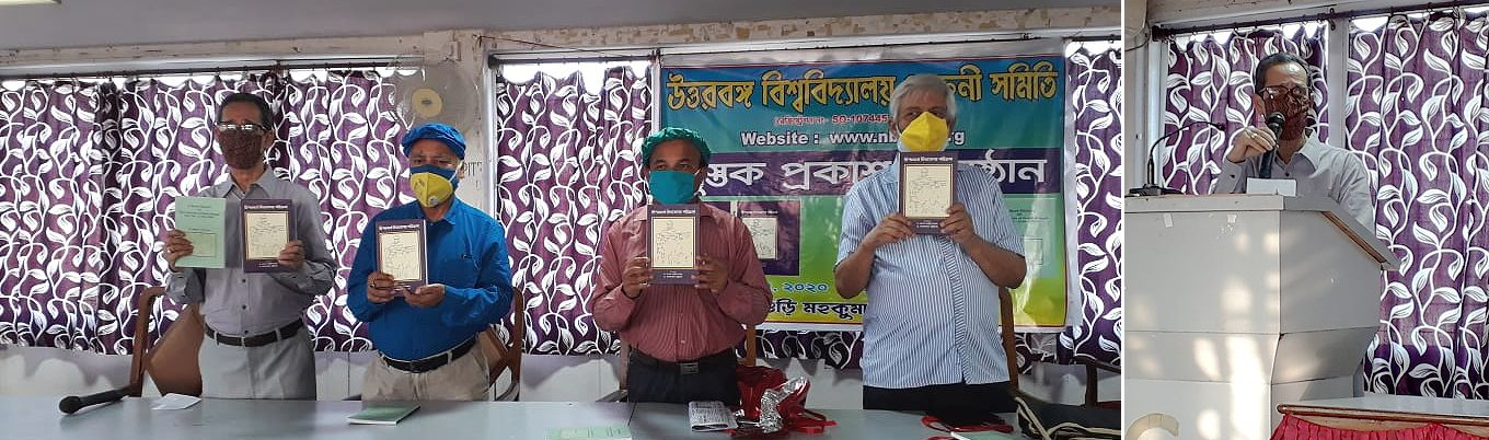 Publication of Two Books by NBUAA