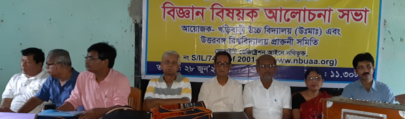 Seminar on Science and Culture held on June 28