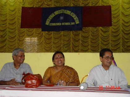7th AGM of NBUAA in July,2008
